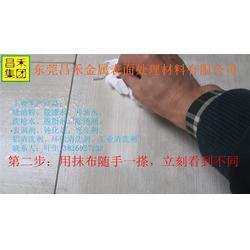 茶山磷化液、报价磷化液、昌禾产品研发地(优质商家)图片