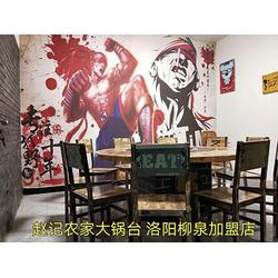 河南大锅台加盟 大锅台加盟费 赵记农家大锅台(优质商家)图片