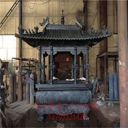 河北宏达雕塑(图) 仿古铜香炉铸造 铜香炉图片