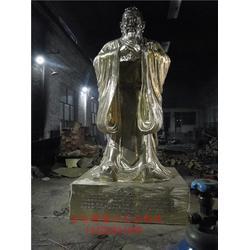 孔子铜像制作厂家|孔子铜像|2米孔子铜像供应图片