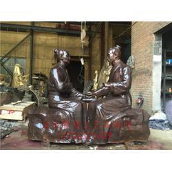 人物雕塑-人物雕塑供应厂家(在线咨询)历史名人物雕塑制作图片