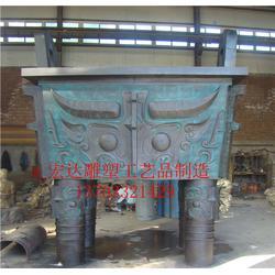 唐县工业区|铜鼎雕塑|铜鼎雕塑现货图片