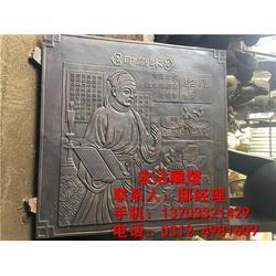 铜浮雕什么(图)、生产铜浮雕厂家、铜浮雕图片