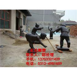 小品人物加工(多图)小品铜雕塑类型造价-小品铜雕塑图片