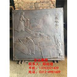 人物铜浮雕制作|铜浮雕|铜浮雕生产厂家(多图)图片
