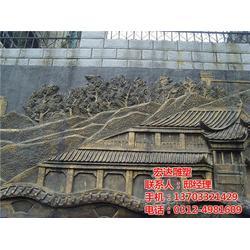 河北宏达雕塑(图)_紫铜浮雕 浮雕工艺品_浮雕图片