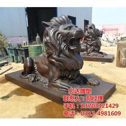 铜狮子、铜狮子雕塑厂家、铜狮子铸造厂家图片
