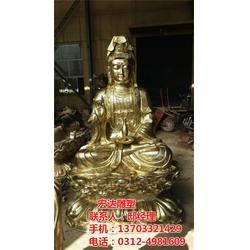 观音铜像制作厂家|观音铜像|寺庙大型观音铜像制作图片