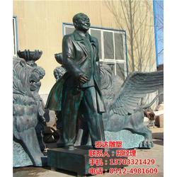 人物雕塑|人物雕塑厂家(在线咨询)|人物雕塑定制图片