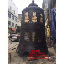 大铜钟生产厂家(图)、大型铜钟哪家有、铜钟图片