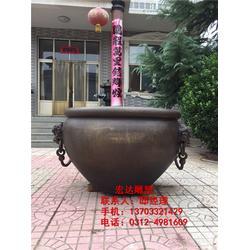 故宫铜大缸铸造厂(在线咨询)、铜大缸、定做仿古铜大缸雕塑图片