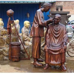 人物雕塑,人物雕塑铜雕厂,城市小品人物雕塑图片