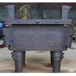 铜鼎-铜鼎摆件(在线咨询)铸铜鼎雕塑厂家图片