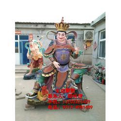 四大天王铜雕、四大天王、定制四大天王雕塑(在线咨询)图片