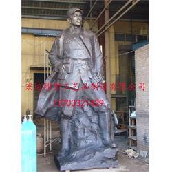 宏达雕塑 西方名人雕塑-名人雕塑图片