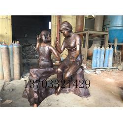 校园人物雕塑制作厂家_宏达雕塑图片