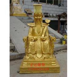 台湾道教神像,宏达雕塑(在线咨询),道教神像案例图片
