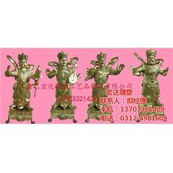铸铜四大天王雕塑-四大天王雕塑-高度2米图片