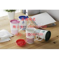陶瓷礼品定做,陶瓷杯子,马克杯定制,骨瓷咖啡杯,广告杯订做,双层保温杯,礼品杯子,咖啡杯定做图片