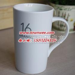 定做陶瓷杯子,骨瓷咖啡杯,商务礼品杯,高档马克杯,定做礼品陶瓷,广告杯订做图片