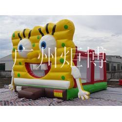 充气蹦蹦床-咸阳充气蹦蹦床-广州炬博(查看)图片