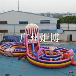 长春充气闯关-广州炬博(在线咨询)大型充气闯关图片