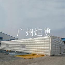 西安充气帐篷,广州炬博,广告充气帐篷图片