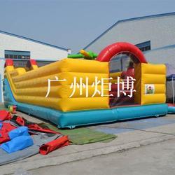 广州炬博(在线咨询)抚顺充气城堡-安全保障 久经耐用图片