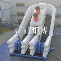 广州炬博(图) 充气滑梯厂家 东莞充气滑梯图片