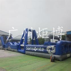 专业的冲关设施 找炬博、包头充气冲关、广州炬博图片