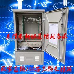 SMC96芯光缆交接箱厂家包邮96芯交接箱什么图片