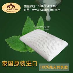 原装进口泰国乳胶枕,乳胶颈椎枕那个牌子好图片