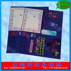 東莞卡通貼紙、廠家供應(在線咨詢)、卡通貼紙圖片
