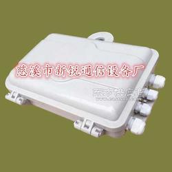 光纤分纤箱-新锐SMC12芯光纤分纤箱图片