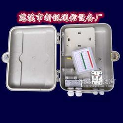 供应SMC1分16光分路器箱室外日海光分路器箱-厂家图片