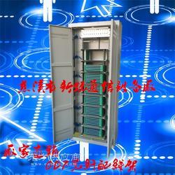 中国电信288芯ODF光纤配线柜室内288芯光纤配线架生产厂家图片