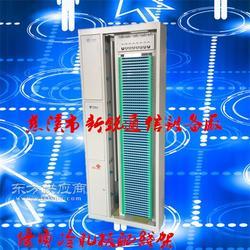 日海华脉432芯三网合一光纤配线架-室内ODF三网合一配线柜图片