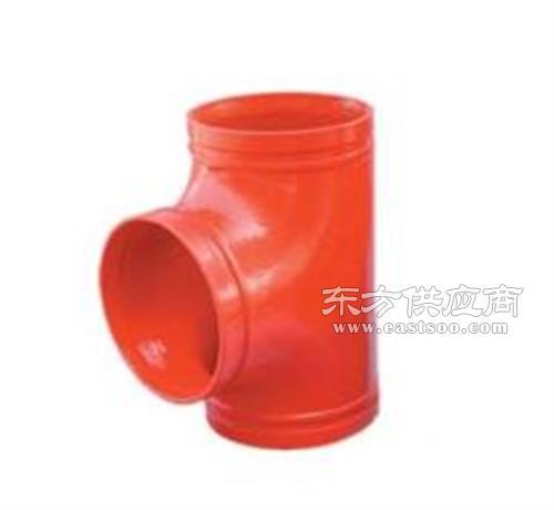 沟槽管件作用-临沧沟槽管件-潍坊德通机械图片
