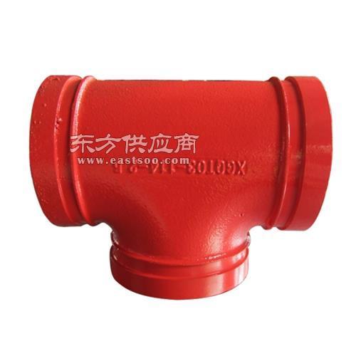 沟槽管件供应商、潍坊德通机械、酒泉沟槽管件图片