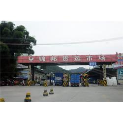 佛山到黑龙江鹤岗物流专线公司、专业物流服务12年,值得您托付图片