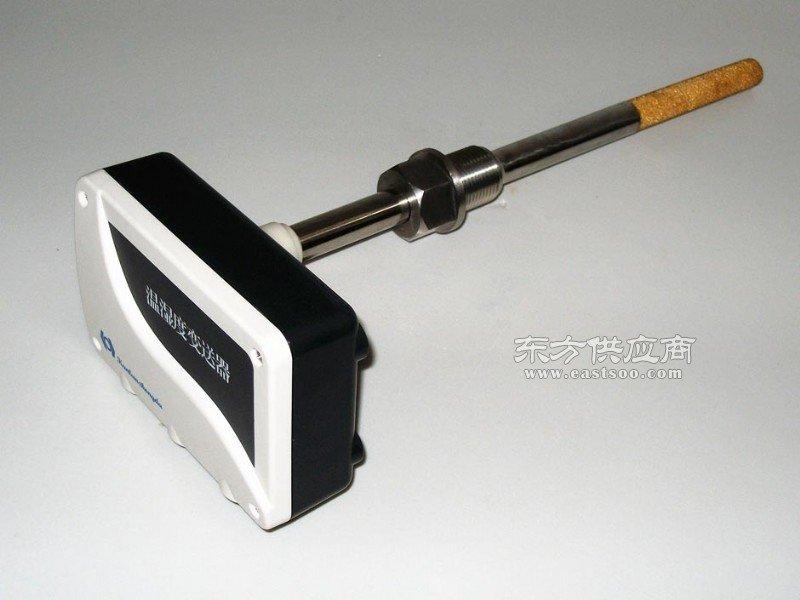 管道温湿度传感器生产厂家
