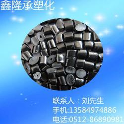 阻燃 耐高温PPO,鑫隆承塑化,耐高温PPO图片