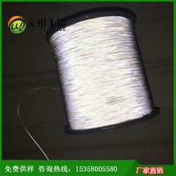 反光丝-文祺工贸-2mm反光丝图片
