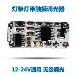 胜控电子 台灯控制板厂家-台灯控制板图片