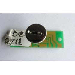控制板研发、胜控电子(在线咨询)、控制板图片
