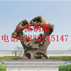 河北恒保发铜雕厂(多图)|城市铜雕塑定制|赤峰城市铜雕塑图片