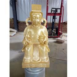 山西胡三太爷|恒保发铜雕厂|纯铜胡三太爷像图片
