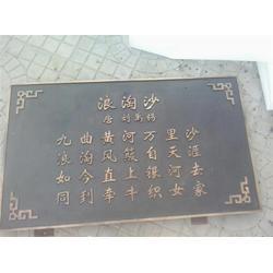 浮雕铜_铜浮雕厂-恒保发_浮雕铜工艺品图片