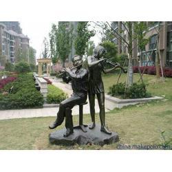 人物铜雕 铜雕厂 生产人物铜雕图片