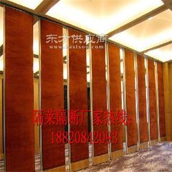 酒店会议室折叠屏风图片